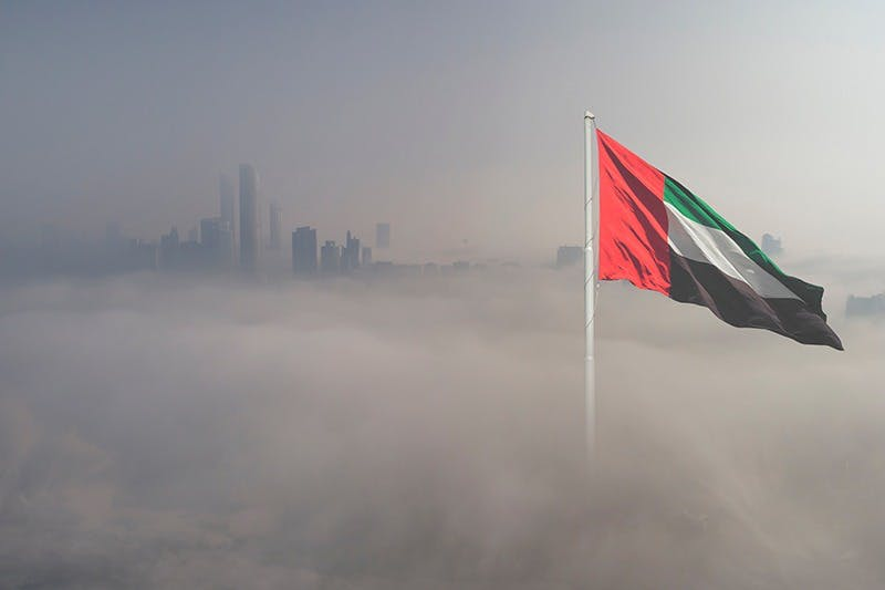 UAE is Ending its Ban on Vape Product Sales - Vaping360